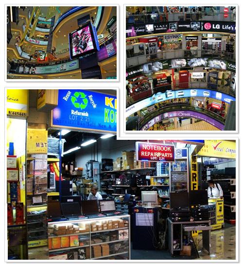 plaza-low-yat-shopping-mall-kuala-lumpur-big-1